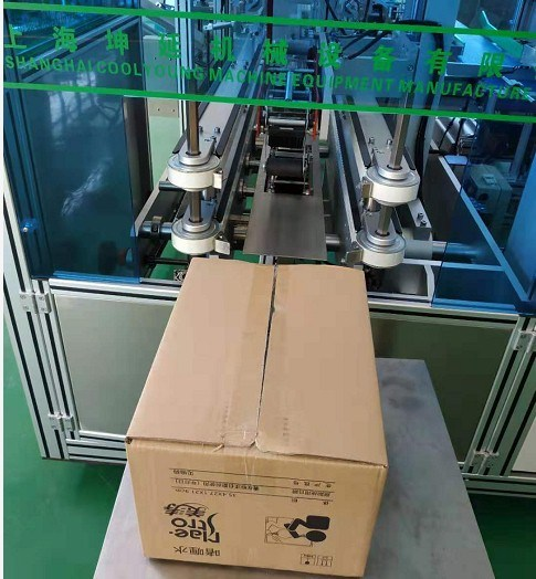 Shanghai Drop Type Automatic Bottle Packing Case Packer