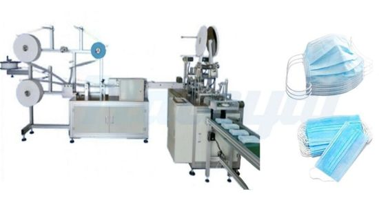 Automatic Disposable Surgical Blank Face Mask Making Machine